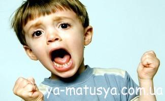 Як заспокоїти плаксу та істерику у дитини?