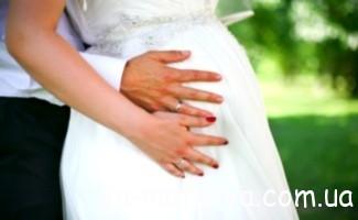 Враховується вагітність нареченої і подача заяви в ДРАЦСв Україні?
