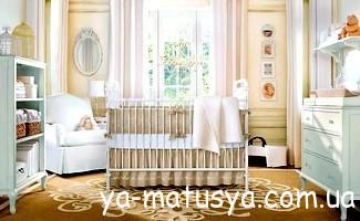 Підготовка кімнати для новонародженого