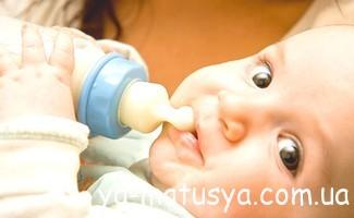 Як вибрати суміш для малюка?