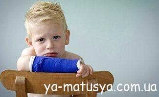 Переломи у дитини - коротка інструкція