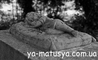 Синдром раптової смерті або «смерть у колисці»