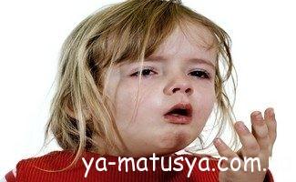 Кашель у дитини - як симптом хвороби і лікування
