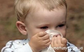 Застуда у маленької дитини - ГРЗ і ГРВІ