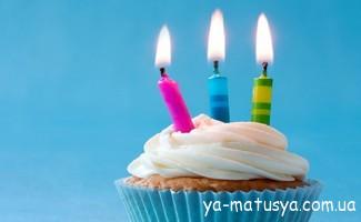 3й рік для сайту «Я-Матуся!»