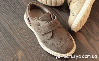 Міжсезонне дитяче взуття: гармонія функціональності і комфорту