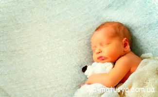 Як укласти немовля спати