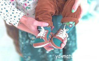 Зимове взуття для дітей до 1 року