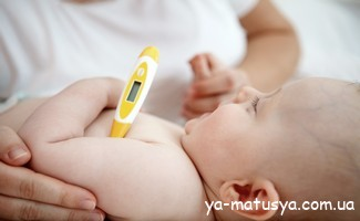 Як виміряти температуру у дитини