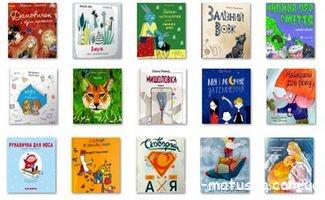 Діти і книги