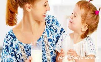 Які звички потрібно прищепити дитині з дитинства?